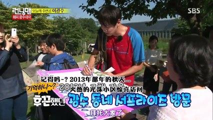 奔跑男女Running Man 20150517 Ep247 無嘉賓| 韓國綜藝線上看