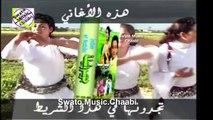 Chaabi Marocain 2015 - dima chaaiba - Nabila & Jober - jadid chikhat 2015 - رقص شعبي مغربي رائع
