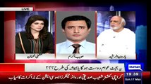 Haroon Rasheed Reveals That Party Name Which Is Posted The Banners Against Parvez Rasheed