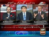 Pak-India border a line drawn with blood, says Shamshad Ahmed