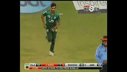 Mohammad Aamir Wicket  Of Umar Akmal