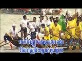 Khmer Tourism Songs: TaingOssKneaDeumBeyTesacho TesachoDeumBeyTaingOssKnea