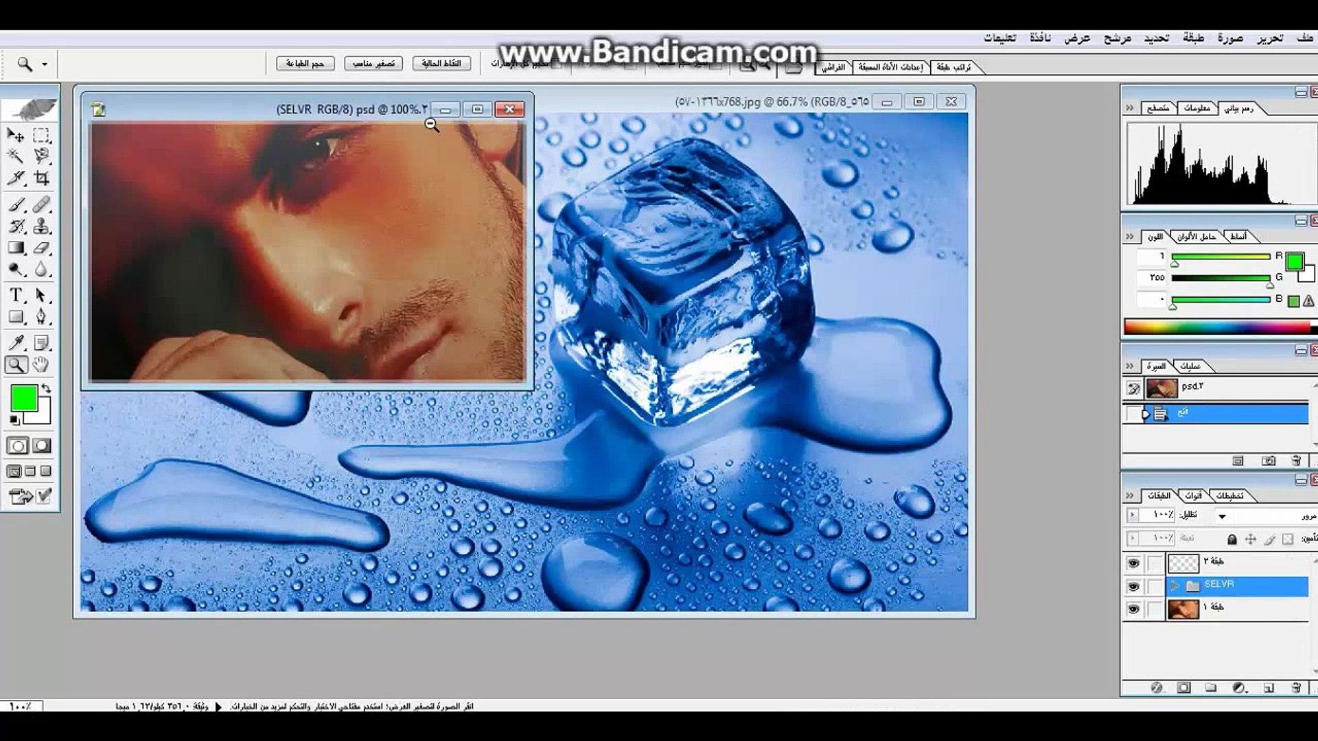 درس اضافة تأثير PSD على الصور في الفوتوشوب | HD |