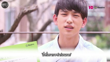 [ซับไทย] 140828 GOT7 - Before I die Asia 'Jr.'