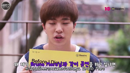 [ซับไทย] 140826 GOT7 - Before I die Asia 'Youngjae'