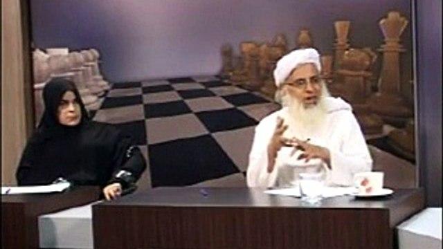 Leaked Video of Religious Debate Between Maulana Abdul Aziz and Tayyaba Khanum on Very Sensitive Issue