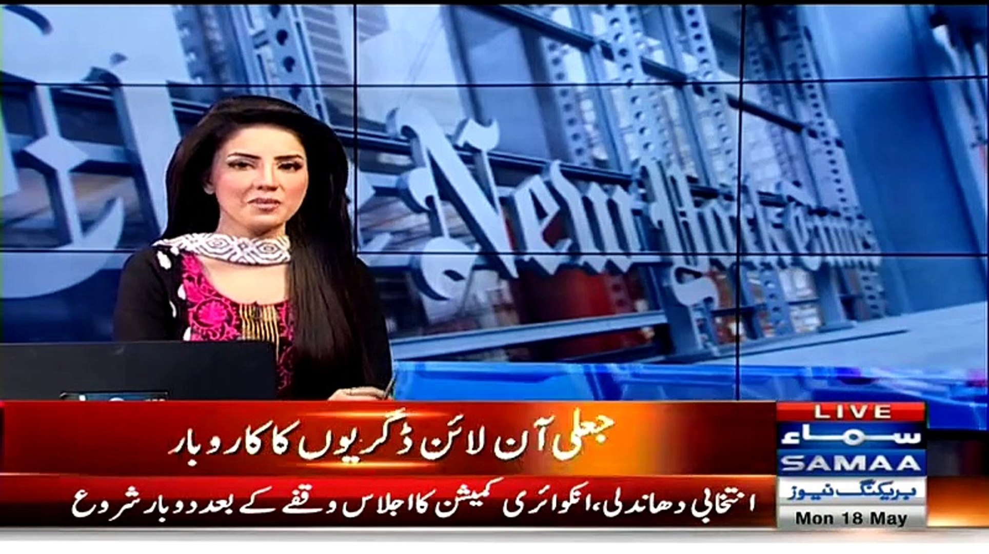 The Money Behind Bol Has Been Revealed - Axact Company Selling Fake Degrees