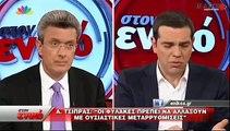 """Τσίπρας: """"Η Δημοκρατία δεν εκδικείται"""" έλεγε ο Μητσοτάκης για τους χουντικούς"""