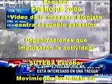Israel  y la masacre genocida en Gaza 1