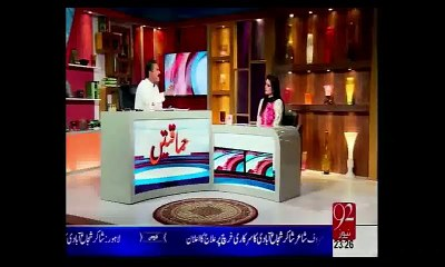 Himaqatain EP 14, 19 March 2015