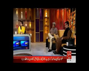 Himaqatain EP 32, 11 May 2015