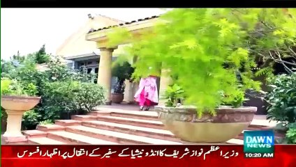 Another Promo of Reham Khan's New Show on Dawn News