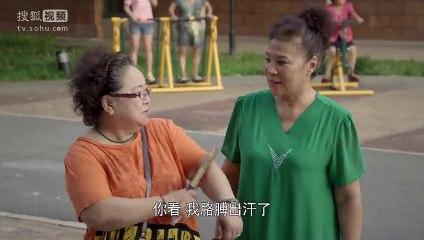 虎媽貓爸 第32集 Tiger Mom Ep 32