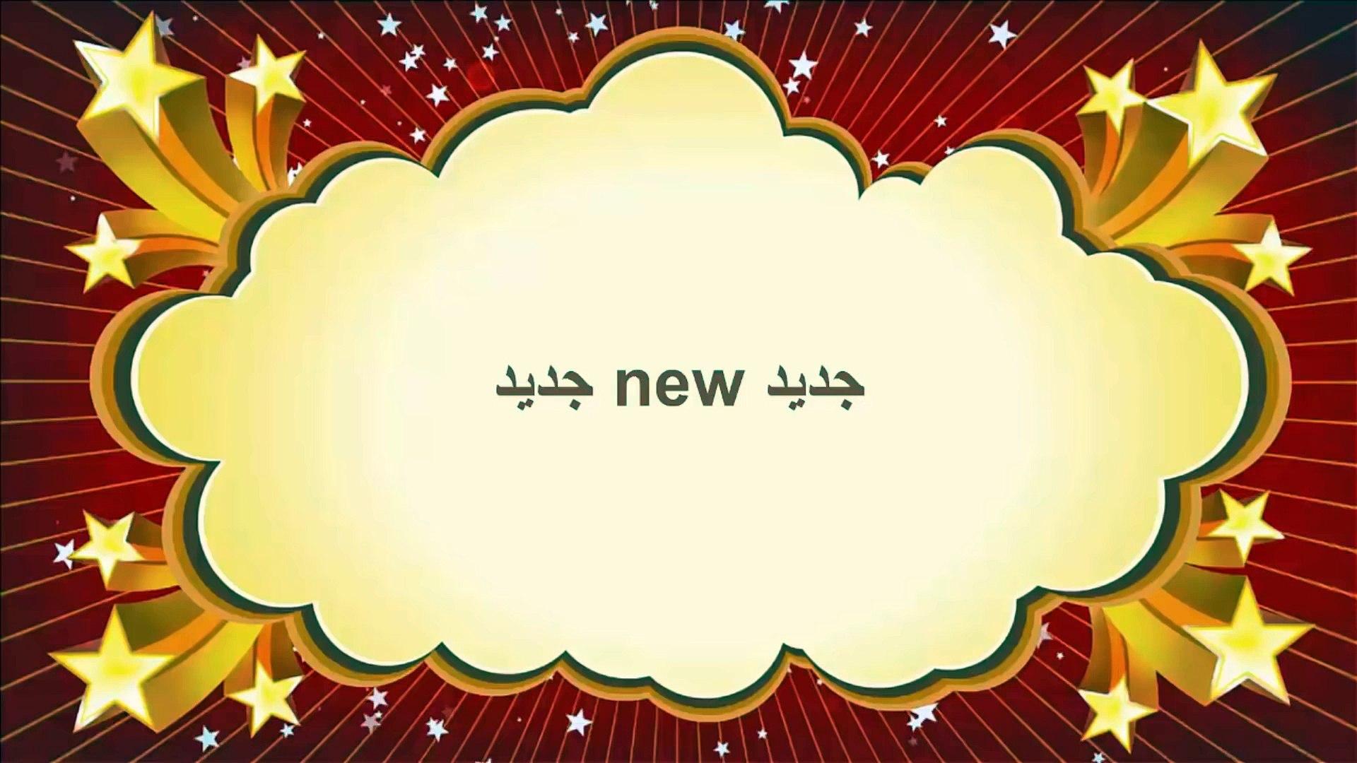 arab keek dance 2015 ◘ رقص بنات كييك .. رقص شرقي