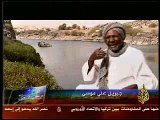 AlJazeera Channel Nubian Egypt  تقرير قناة الجزيرة عن النوبه