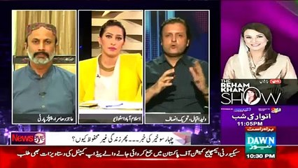 New York Time Nay Koi Kasar Nahi Chori Hogi Axact Issue Par - Waleed Iqbal