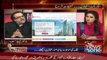 Kamran Khan invested 100 crore Rs of Malik Riaz in BOL Channel - Dr.  Shahid Masood