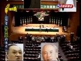 台灣演義:林義雄、228林宅血案(6/6) 20100228