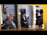 """TV3 - 30 minuts - """"Violada i condemnada"""", diumenge, a """"30 minuts"""""""