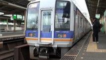 【南海】高野線 急行橋本行 新今宮 Japan Osaka Nankai Railway Koya Line Trains