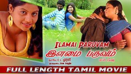Ilamai Paruvam Full Length Tamil Movie