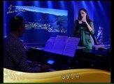 Abeer Nehme - Ya Rawi (Live) / عبير نعمه - يا راوي