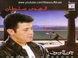 Rouhi Ya Nesma - George Wassouf | جورج وسوف - روحي يا نسمة