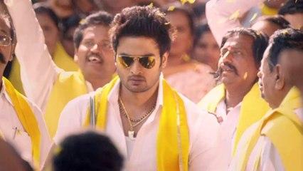Mosagallaku Mosagadu 10 sec Trailer 5 - Sudheer Babu, Nandini