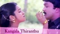 Kangala Thiranthu - Prabhu, Radhika - Ilaiyaraja Hits - Manamagale Vaa - Tamil Romantic Song