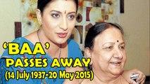 BAA (Sudha Shivpuri) PASSES AWAY | Kyunki Saas Bhi Kabhi Bahu Thi FAME