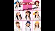Berryz Koubou - Anata Nashi de wa Ikite Yukenai 03