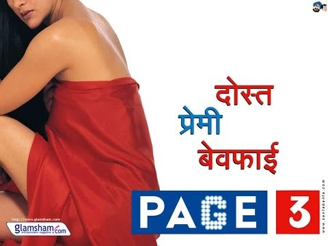 Page 3 (2005)  Full Length Hindi Movie