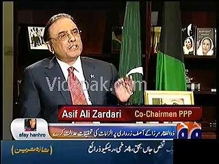 Imran Khan ne kabhi  jail ka garam paani nahi piya :- Asif Zardari