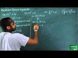 285 / Equations - Equations produit nul / Résoudre des équations produit nul (4)