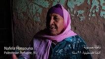 Fadel Island, Home To Palestinian Refugees Since 1948.. جزيرة فاضل, مأوي للاجئين فلسطينيين من 1948
