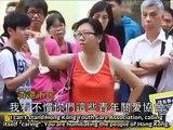 Hong Kong female teacher spoke up against Hong Kong Youth Care Association