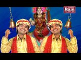 Amu Dashamana Poriya Re - Dashamana Raj Ma Ler Lila Ler - Gujarati Devotional Songs