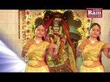 Dukhda Bhango Ne Dashama - Dashamana Raj Ma Ler Lila Ler - Gujarati Devotional Songs