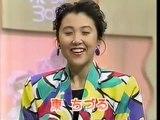 上岡龍太郎 vs 東ちづる (1 of 3) 1989/04/29
