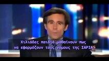 Το βίντεο σοκ της Γαλλικής τηλεόρασης για το Ισλάμ, για όσους δεν το είδατε  « www olympia gr