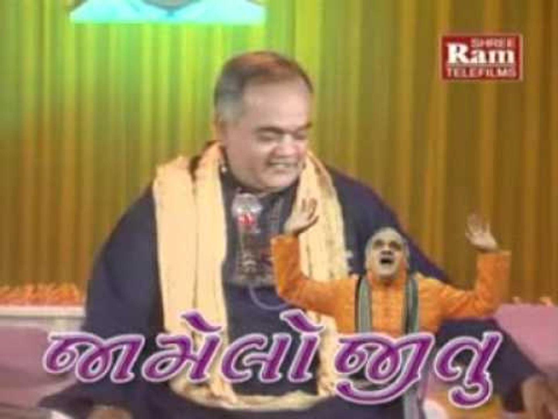 Gujarati Comedy - Jitubhai Dwarkawada - Jamelo Jitu - Part 3