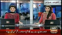 ARY News Headlines 21 May 2015 - After Ayan Ali  Abdul Basit of Lahore arrested for smuggling gold
