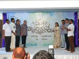 Ainaa Ishtam Nuvvu Title Launching Event by Superstar Krishna Vijaya Nirmala