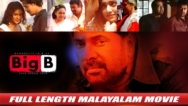 Big B Full Length Malayalam Movie