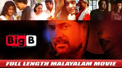 Big B Full Length Malayalam Movie