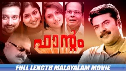 Phantom Full Length Malayalam Movie