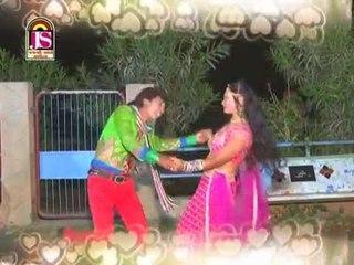 Tara Gaon Ma Baje | Video | Gujarati