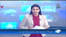 Groupe terroriste a tué 14 soldats à Tizi Ouzou - Algerie