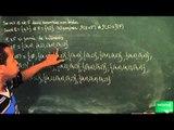 0030 / Ensembles et applications / Produit cartésien et ensemble des parties d'un ensemble (2)