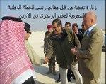 الحملة الوطنية السعودية لنصرة الاشقاء السوريين _ الزيارة التفقدية لمعالي رئيس الحملة السعودية